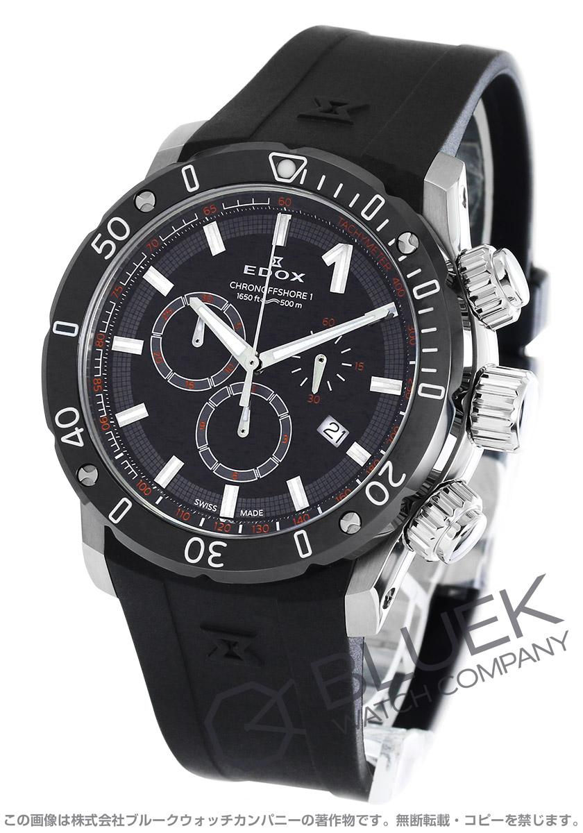 エドックス クロノオフショア1 クロノグラフ 500m防水 腕時計 メンズ EDOX 10221-3-NIN