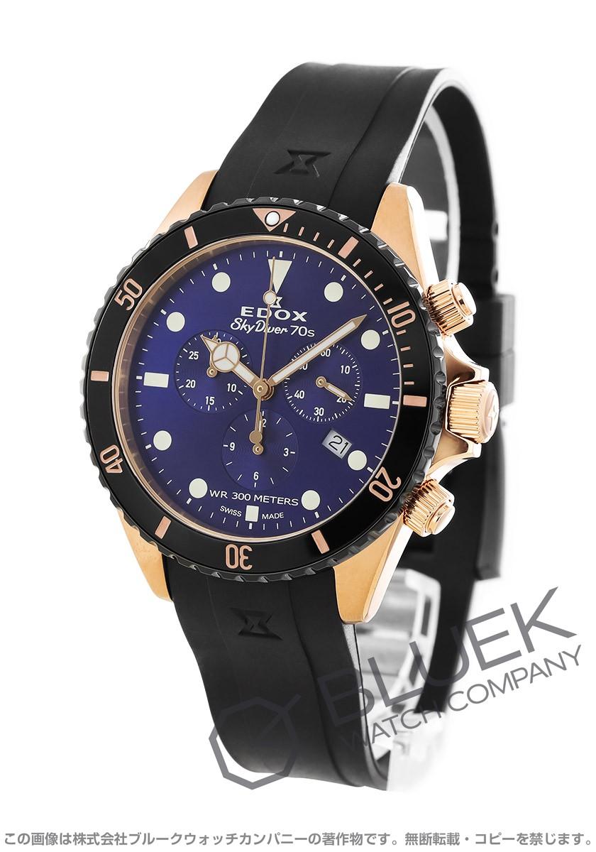 エドックス スカイダイバー 70s クロノグラフ 300m防水 腕時計 メンズ EDOX 10238-37RNNCA-BUI