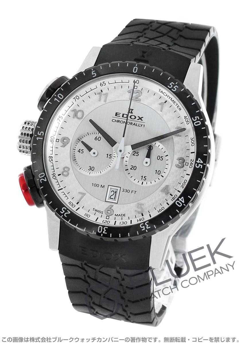 エドックス クロノラリー1 クロノグラフ 腕時計 メンズ EDOX 10305-3NR-AN