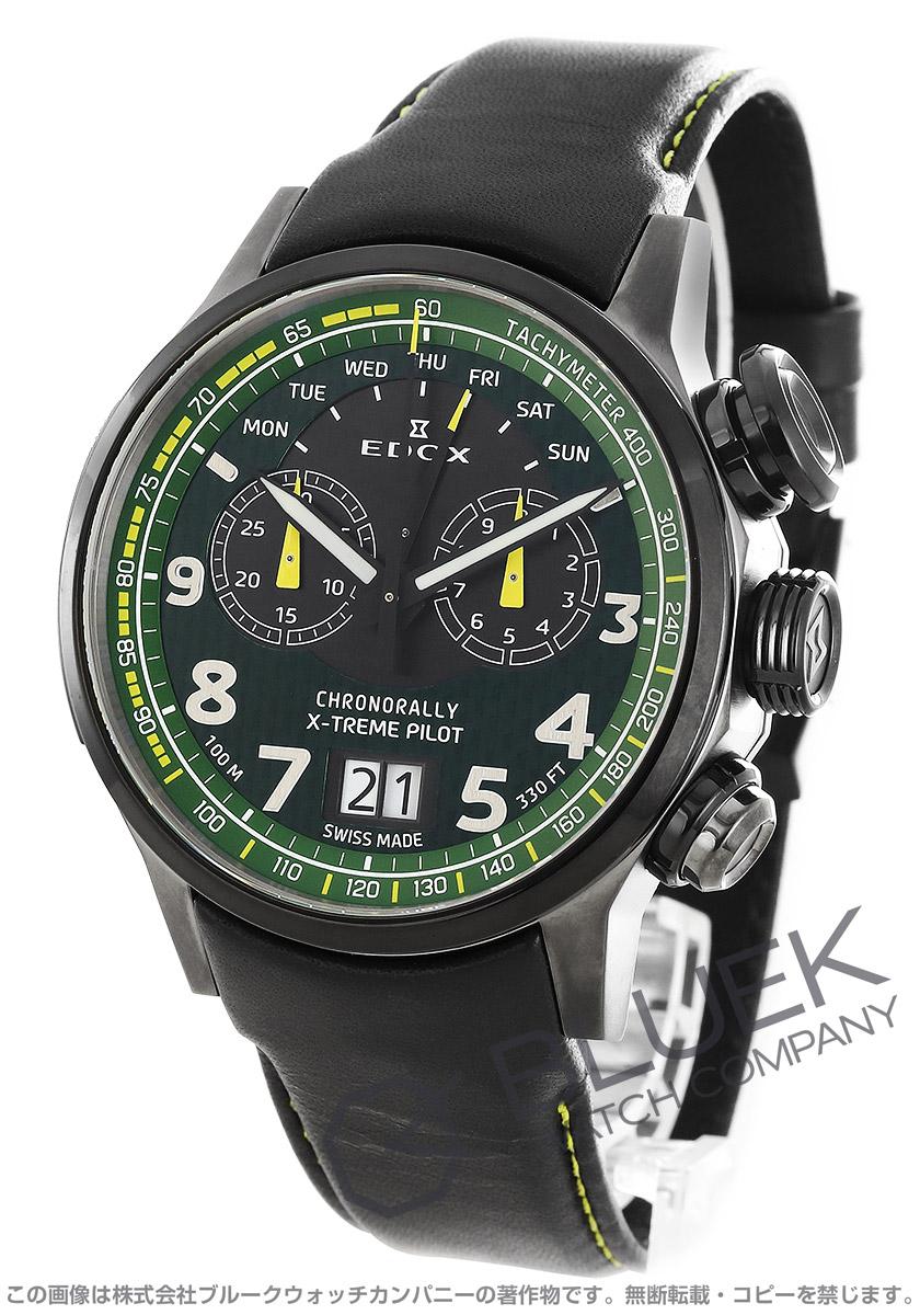 エドックス クロノラリー エクストリーム パイロット リミテッドエディション 世界限定555本 クロノグラフ レトログラード 腕時計 メンズ EDOX 38001-TINGN-V3