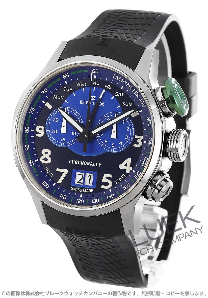 エドックス クロノラリー エクストリーム クロノグラフ レトログラード 腕時計 メンズ EDOX 38001-TINV-BUV3