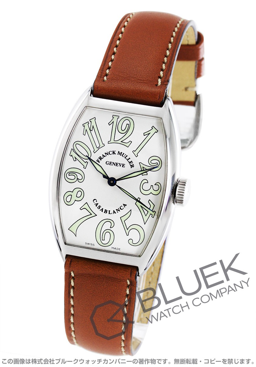 フランクミュラー カサブランカ 腕時計 メンズ FRANCK MULLER 5850 H C[FM5850SCCASSWHLZBR]