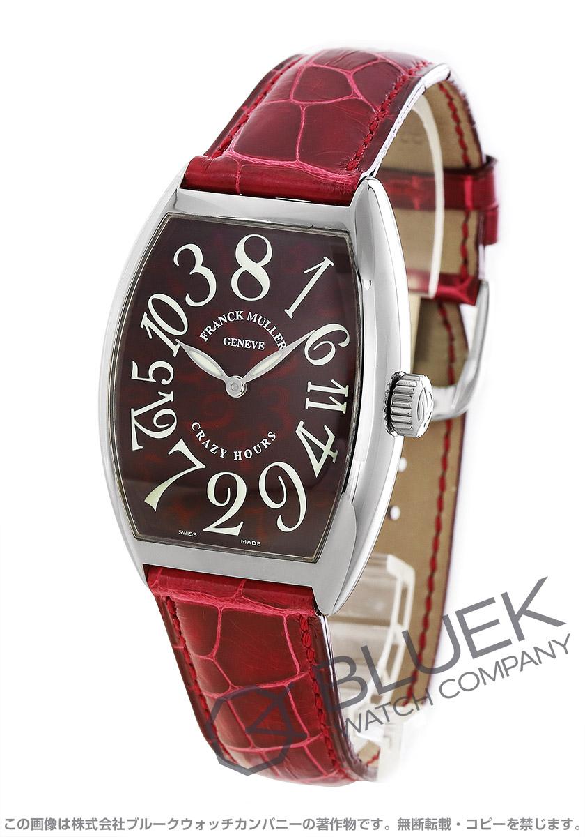 フランクミュラー トノーカーベックス クレイジーアワーズ WG金無垢 クロコレザー 腕時計 メンズ FRANCK MULLER 7851 CH CRAZY HOURS[FM7851SCCHWGRDENRD]