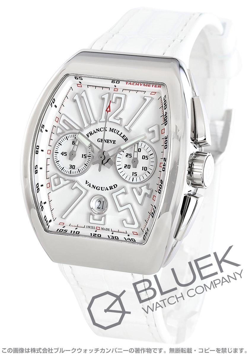 フランクミュラー ヴァンガード クロノグラフ クロコレザー 腕時計 メンズ FRANCK MULLER V45 CC DT AC BC