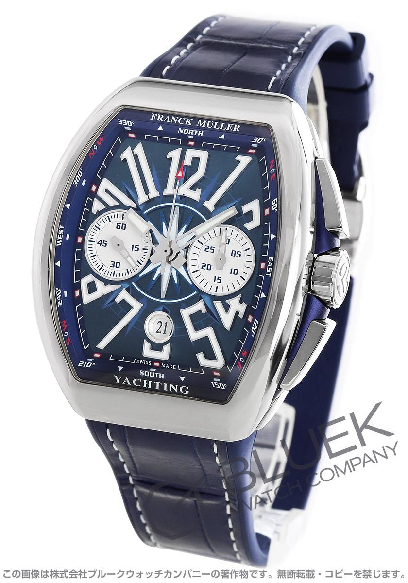 フランクミュラー ヴァンガード ヨッティング クロノグラフ クロコレザー 腕時計 メンズ FRANCK MULLER V45 CC DT AC BL YACHTING