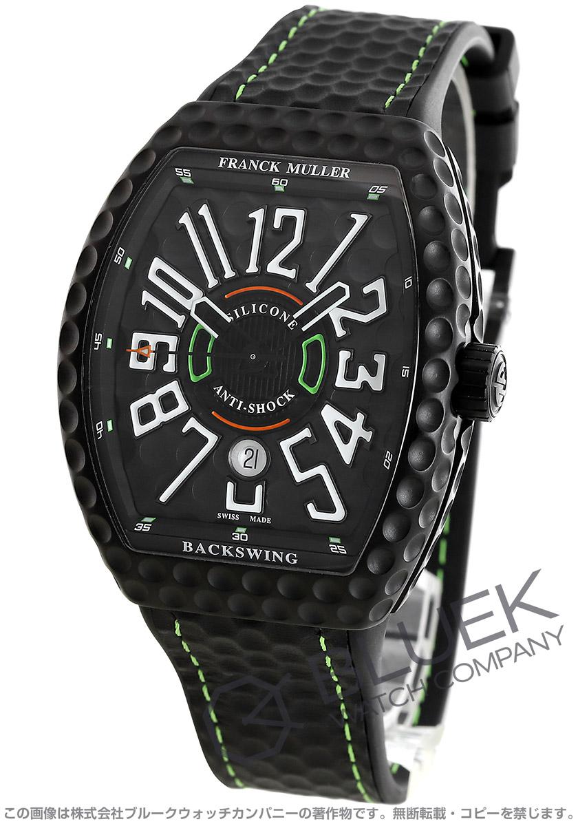 フランクミュラー ヴァンガード バックスイング 腕時計 メンズ FRANCK MULLER V45 SC DT GOLF TT NR BR NR[FMV45SCBSTIBKLZBK]
