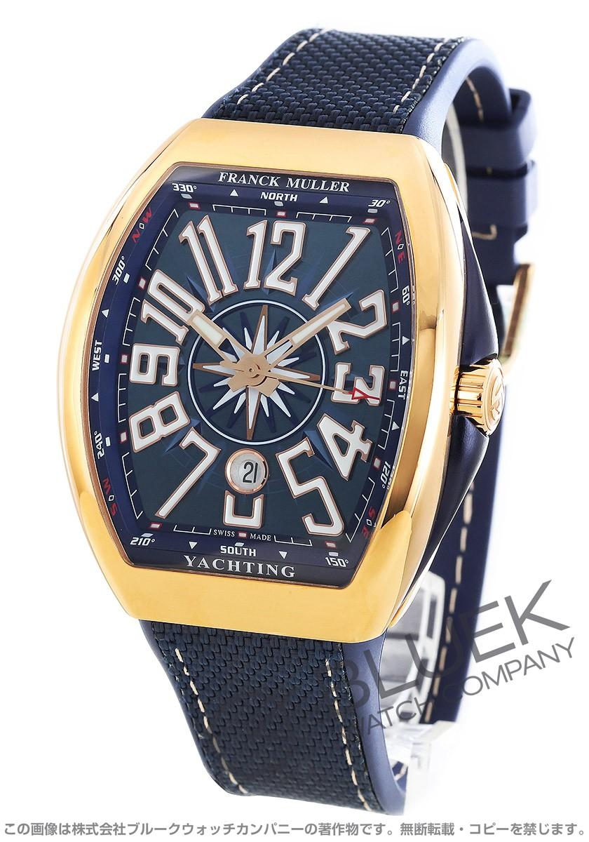フランクミュラー ヴァンガード ヨッティング 腕時計 メンズ FRANCK MULLER V 45 SC DT