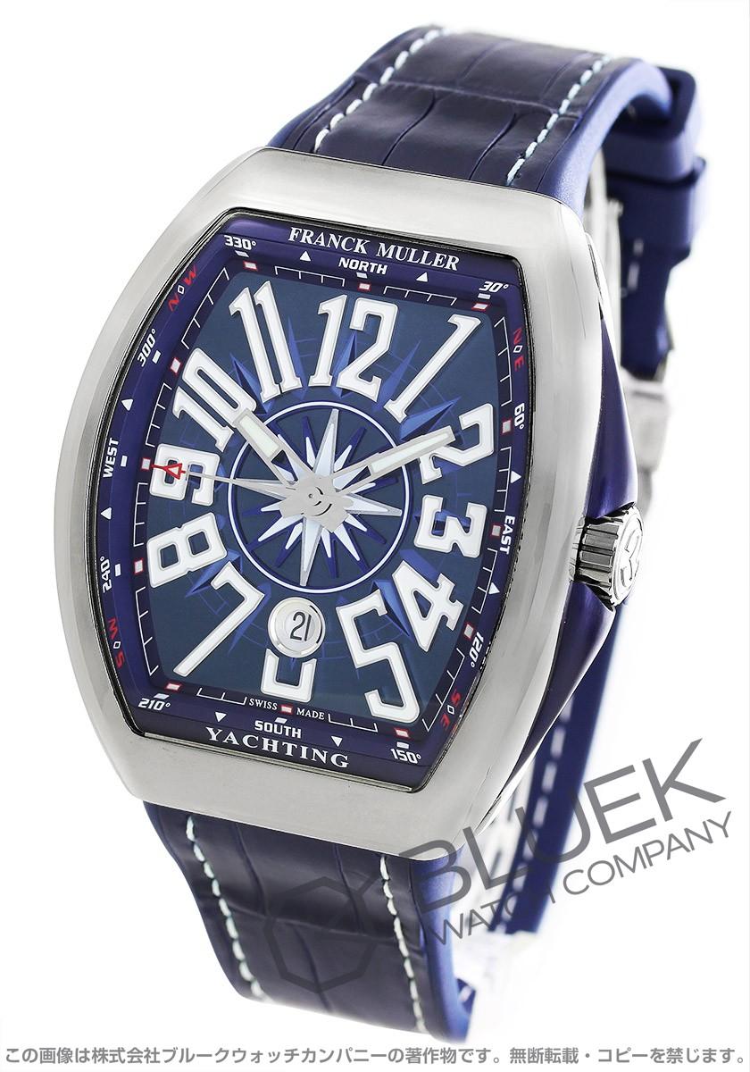 フランクミュラー ヴァンガード ヨッティング クロコレザー 腕時計 メンズ FRANCK MULLER V 45 SC DT AC BL
