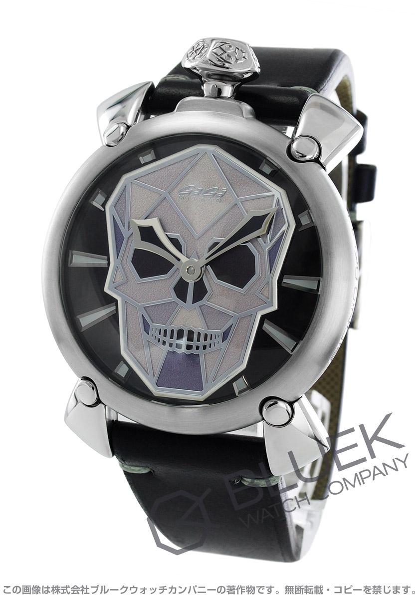 release date e8977 b29af 【数量限定特価】ガガミラノ マヌアーレ48MM バイオニックスカル 世界限定500本 腕時計 メンズ GaGa MILANO 5060.01S