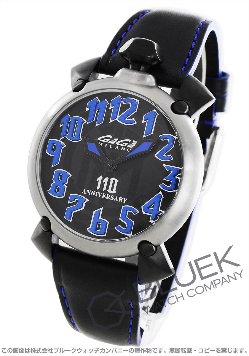 ガガミラノ マヌアーレ45MM 世界限定110本 腕時計 メンズ GaGa MILANO 6010.11
