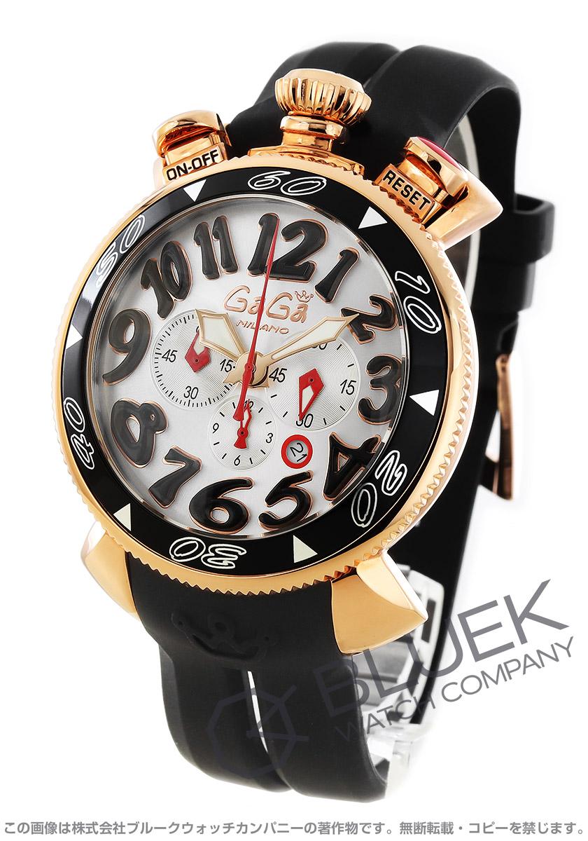 ガガミラノ クロノ48MM クロノグラフ 腕時計 メンズ GaGa MILANO 6056.6