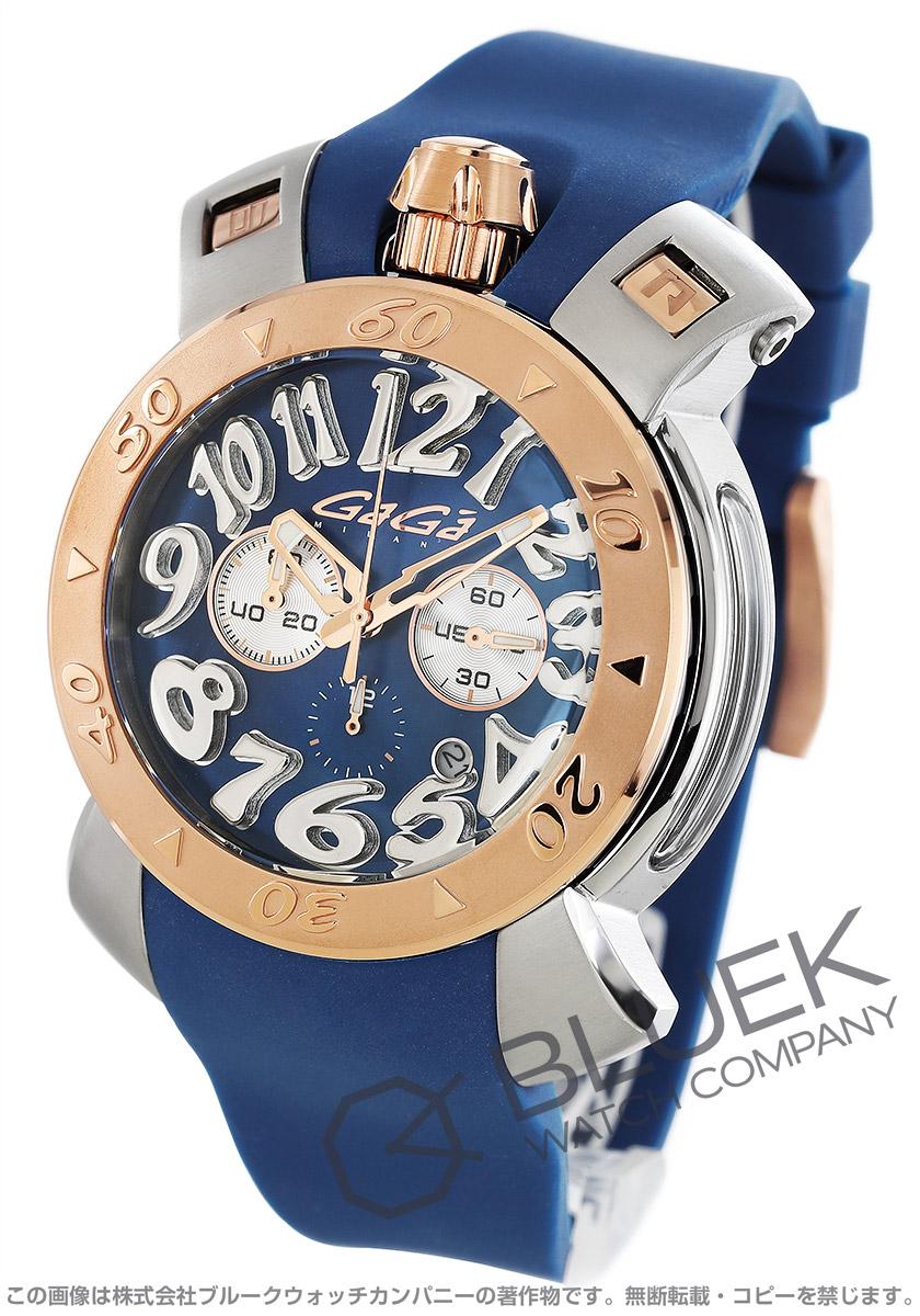 ガガミラノ クロノ48MM クロノグラフ 腕時計 メンズ GaGa MILANO 8015.01