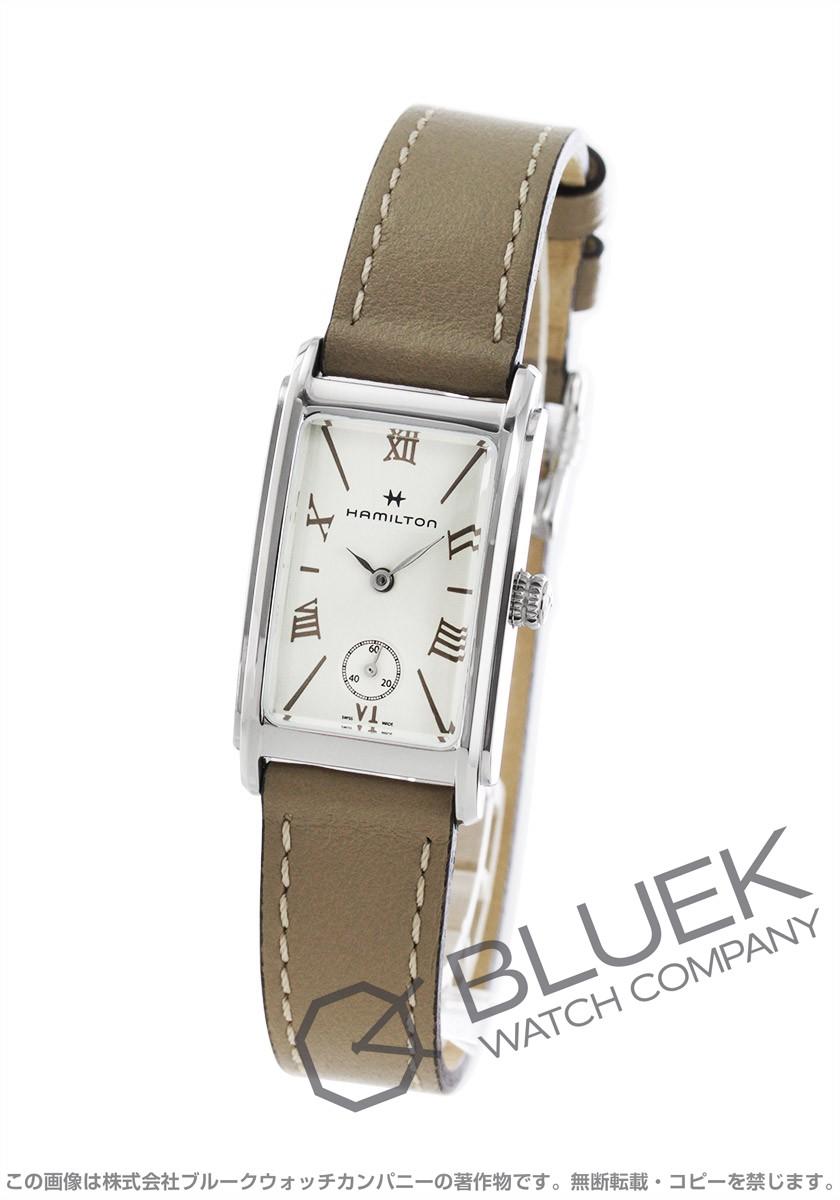 ハミルトン アメリカンクラシック アードモア 腕時計 レディース HAMILTON H11221514