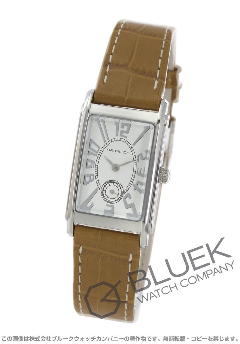 ハミルトン アードモア 腕時計 レディース HAMILTON H11411553