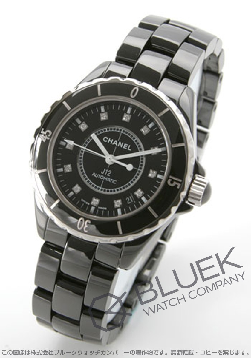 on sale c2e6e 4c6d8 シャネル J12 ダイヤ 腕時計 メンズ CHANEL H1626