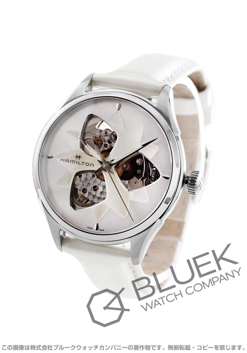 ハミルトン ジャズマスター オープンハート レディ 腕時計 レディース HAMILTON H32115991
