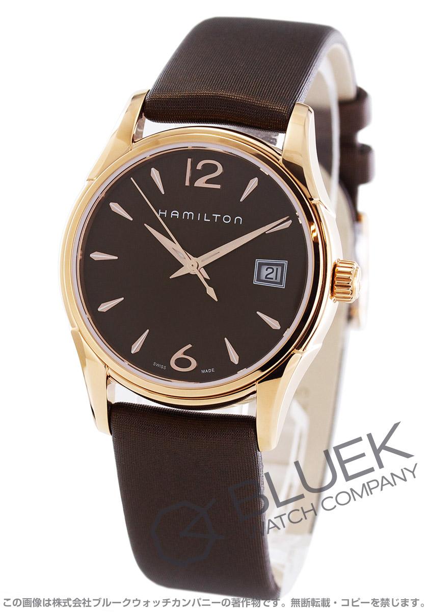 brand new 7359d 1d5b5 ハミルトン ジャズマスター レディ サテンレザー 腕時計 ...