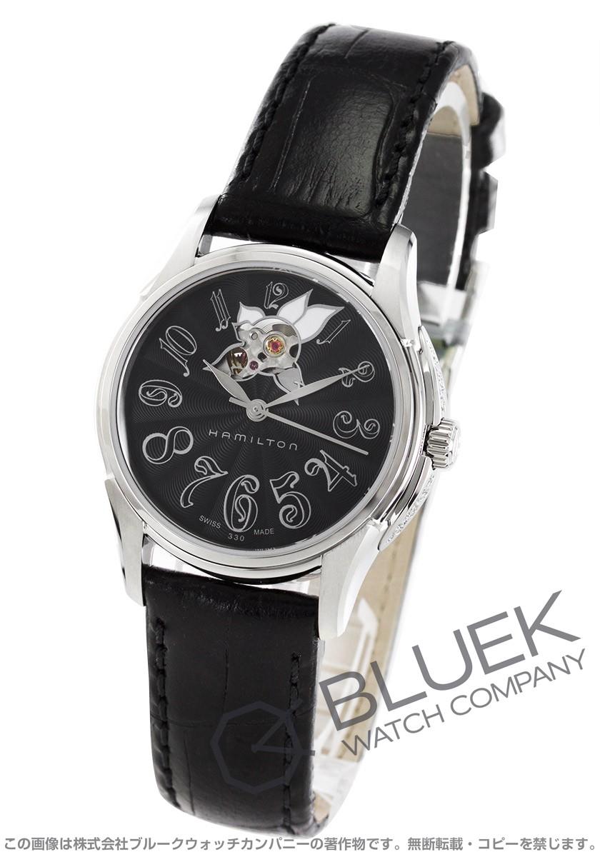 ハミルトン ジャズマスター レディ 腕時計 レディース HAMILTON H32395733