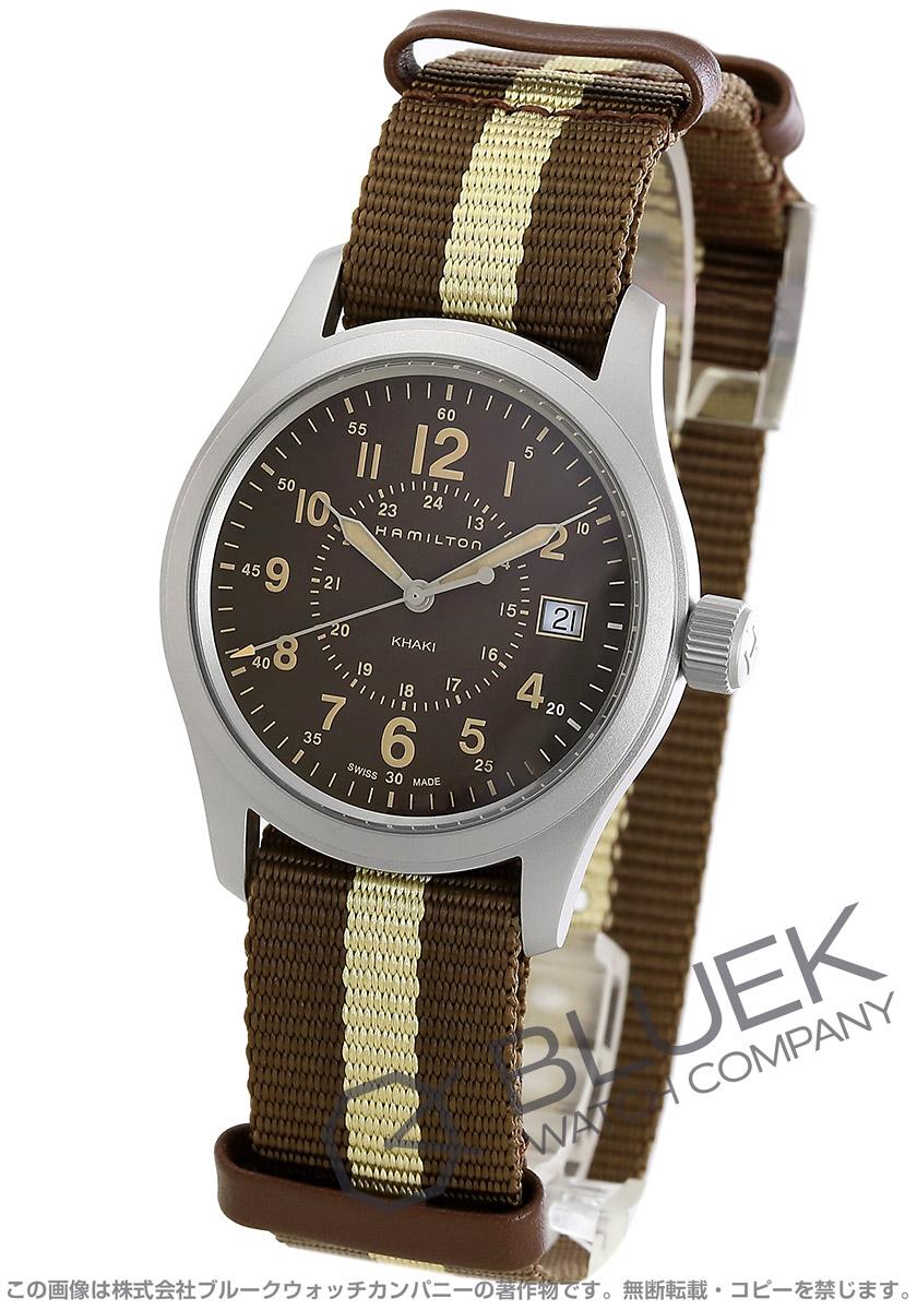 ハミルトン カーキ フィールド 腕時計 メンズ HAMILTON H68201093