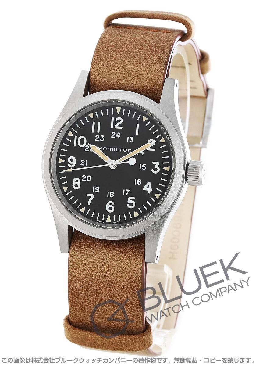 ハミルトン カーキ フィールド メカニカル 腕時計 メンズ HAMILTON H69439531