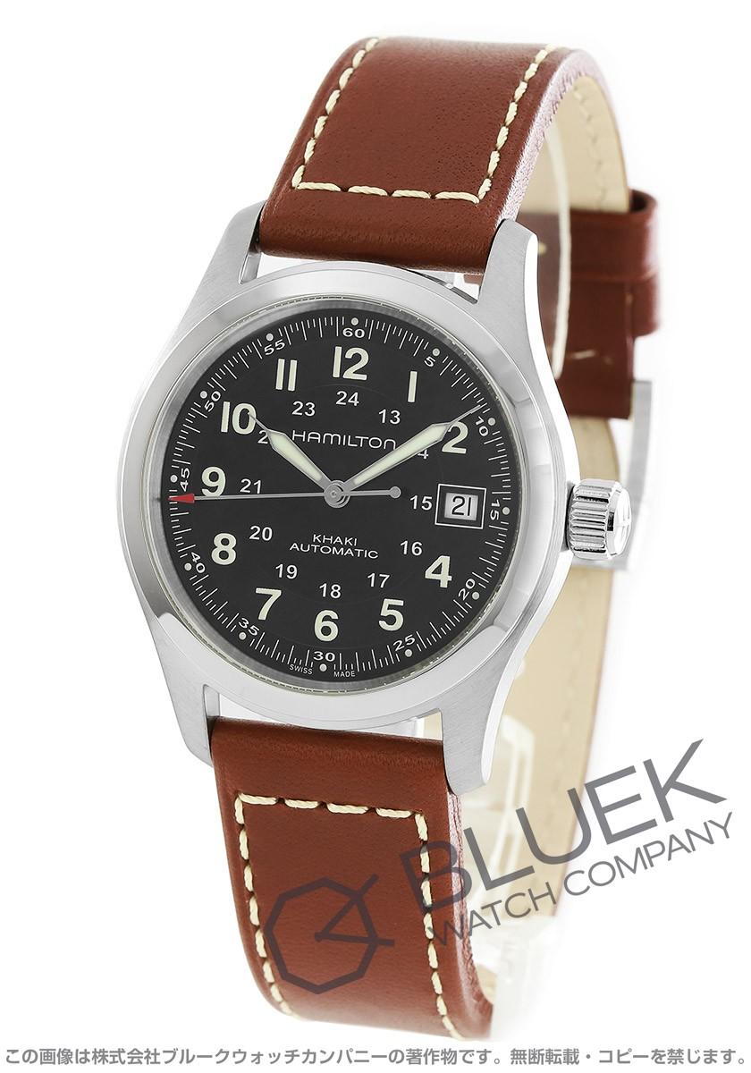 ハミルトン カーキ フィールド 腕時計 メンズ HAMILTON H70455533