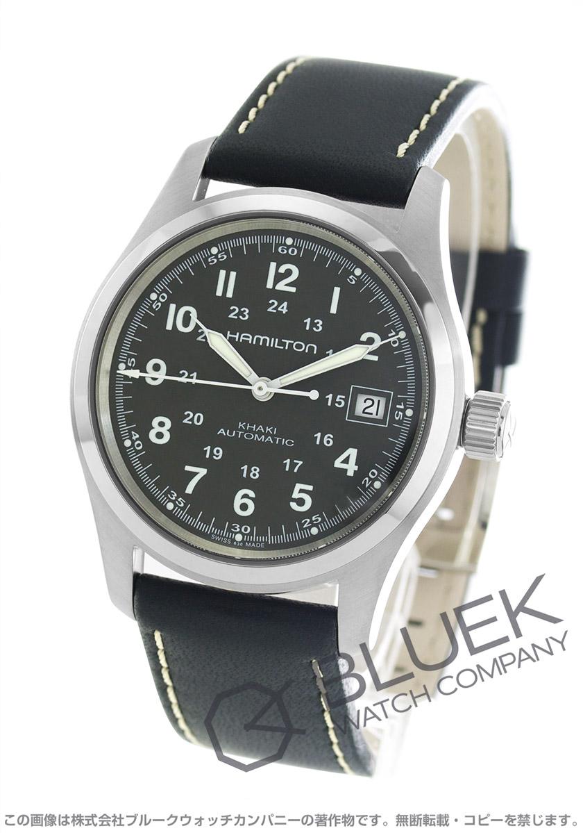ハミルトン カーキ フィールド オート 腕時計 メンズ HAMILTON H70455863