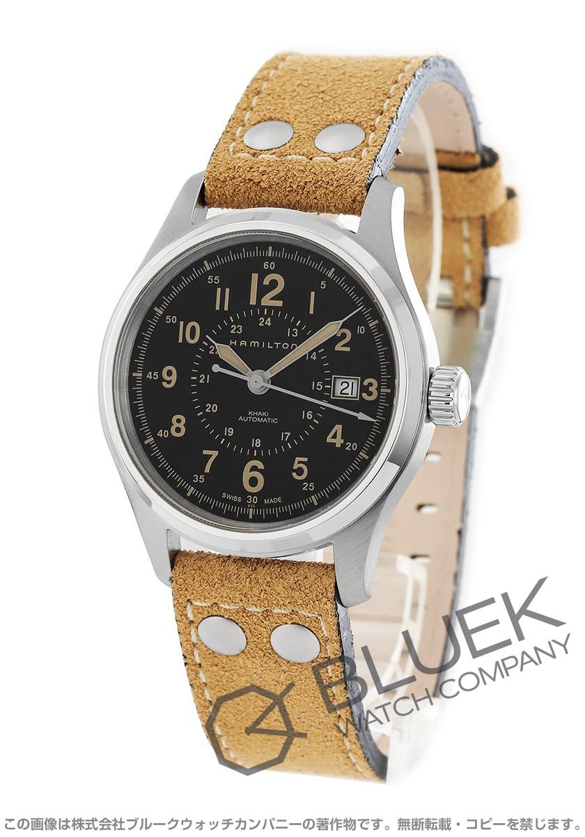 b8846523f2 ハミルトン カーキ フィールド 腕時計 メンズ HAMILTON H70595593_8 ...