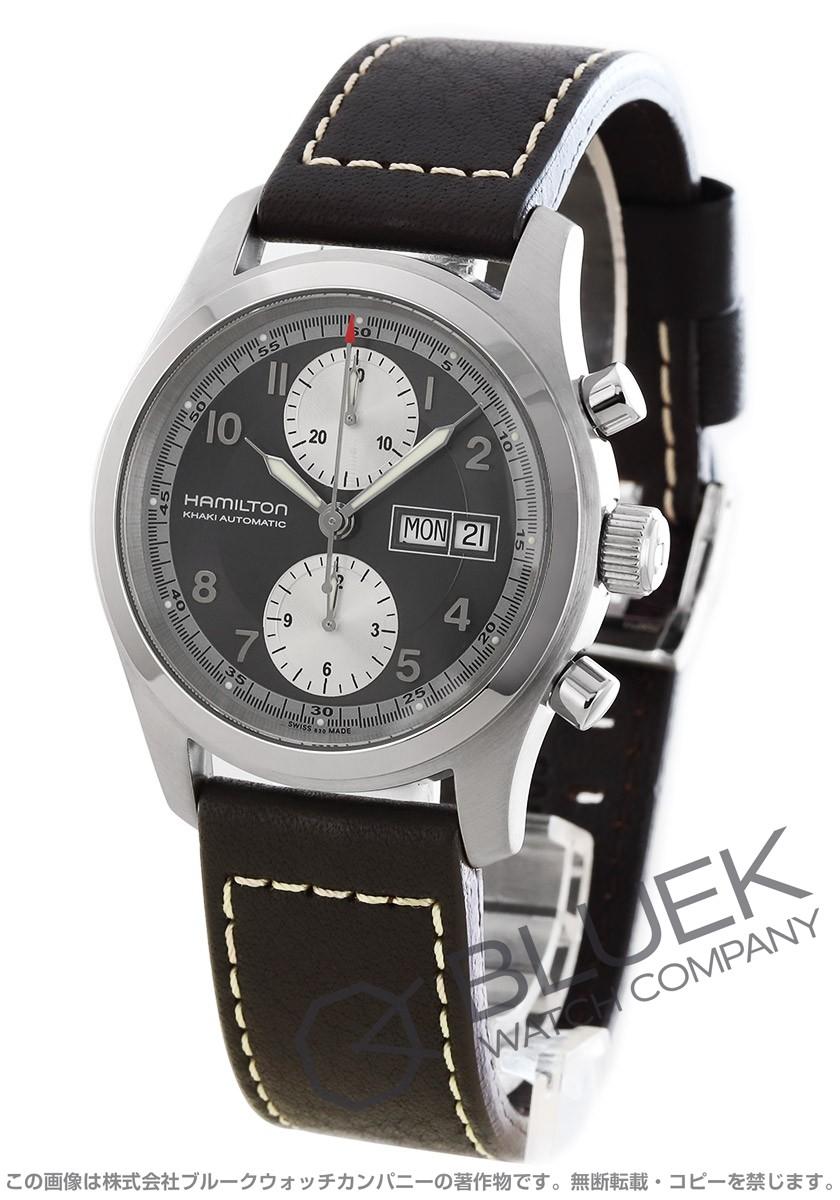 ハミルトン カーキ フィールド クロノグラフ 腕時計 メンズ HAMILTON H71566583