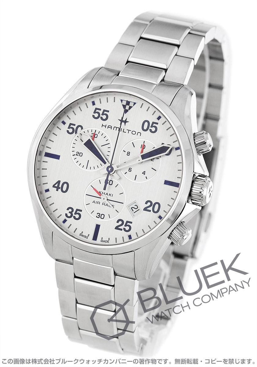 ハミルトン カーキ アビエーション レッドブルエアレース クロノグラフ 腕時計 メンズ HAMILTON H76712151