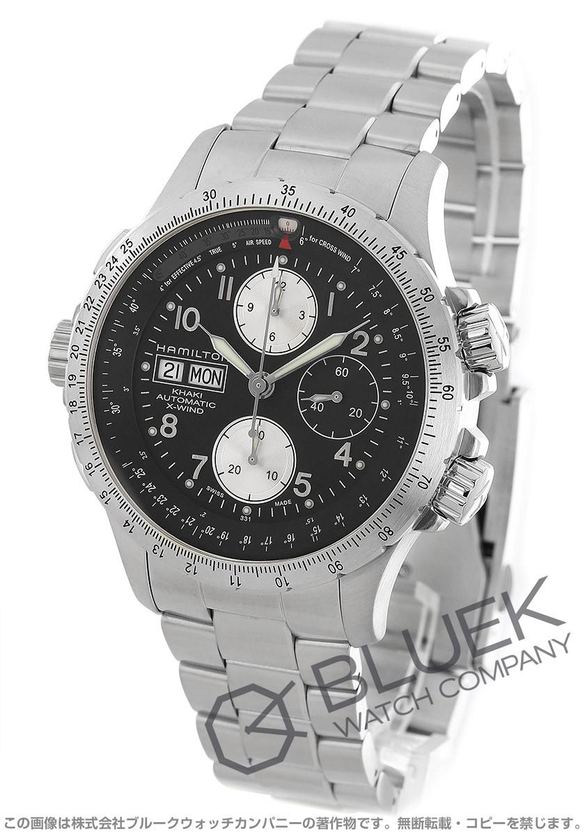 ハミルトン カーキ アビエーション X-ウィンド クロノグラフ 腕時計 メンズ HAMILTON H77616133
