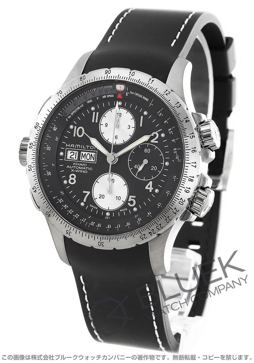 ハミルトン カーキ アビエーション X-ウィンド クロノグラフ 腕時計 メンズ HAMILTON H77616333