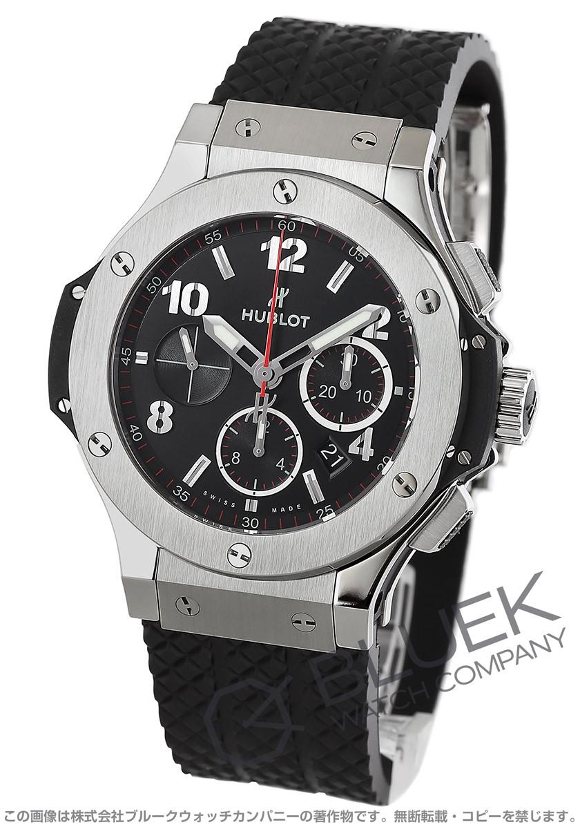 ウブロ ビッグバン クロノグラフ 腕時計 メンズ HUBLOT 301.SX.130.RX