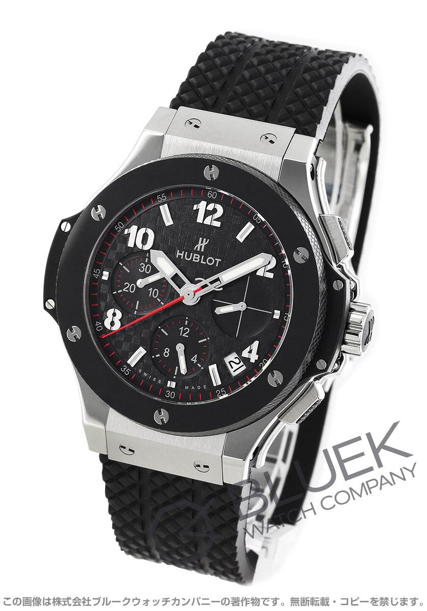best cheap 9027c f2e07 ウブロ ビッグバン スチールセラミック クロノグラフ 腕時計 ユニセックス HUBLOT 341.SB.131.RX-N