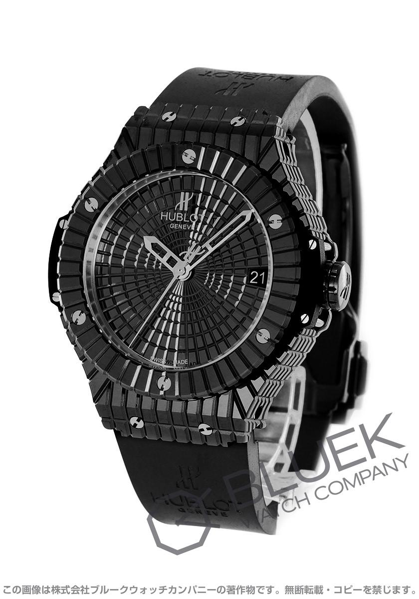 reputable site 38790 9bf6f ウブロ ビッグバン ブラックキャビア 腕時計 メンズ HUBLOT 346.CX.1800.RX
