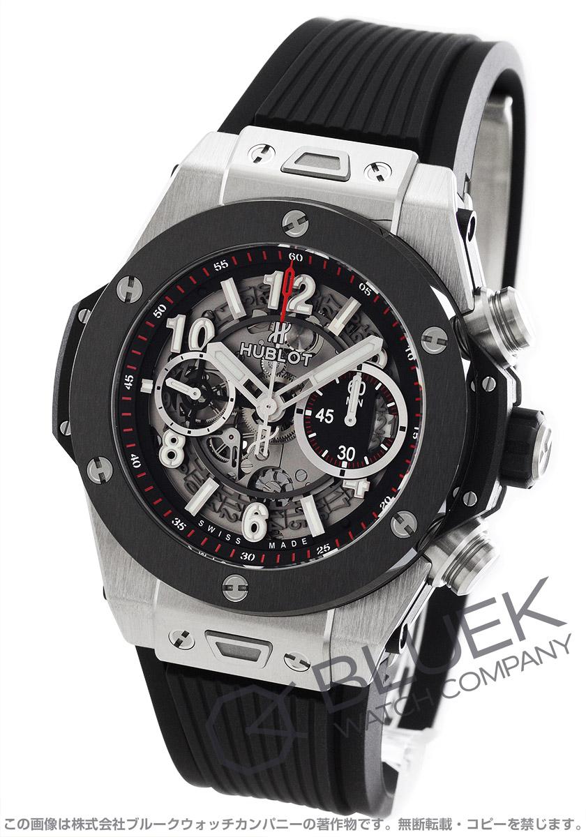 big sale 11fa2 51726 ウブロ ビッグバン ウニコ チタニウム クロノグラフ 腕時計 メンズ HUBLOT 411.NM.1170.RX