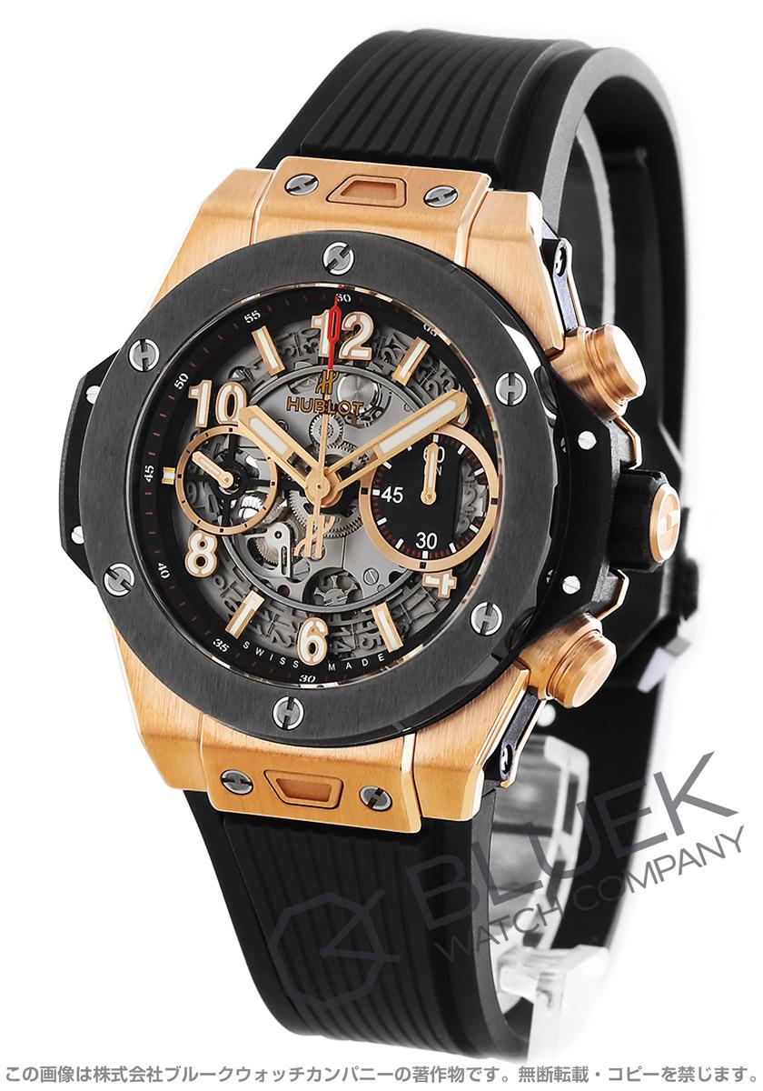 ウブロ ビッグバン ウニコ キングゴールド セラミック 金無垢 クロノグラフ 腕時計 メンズ HUBLOT 411.OM.1180.RX