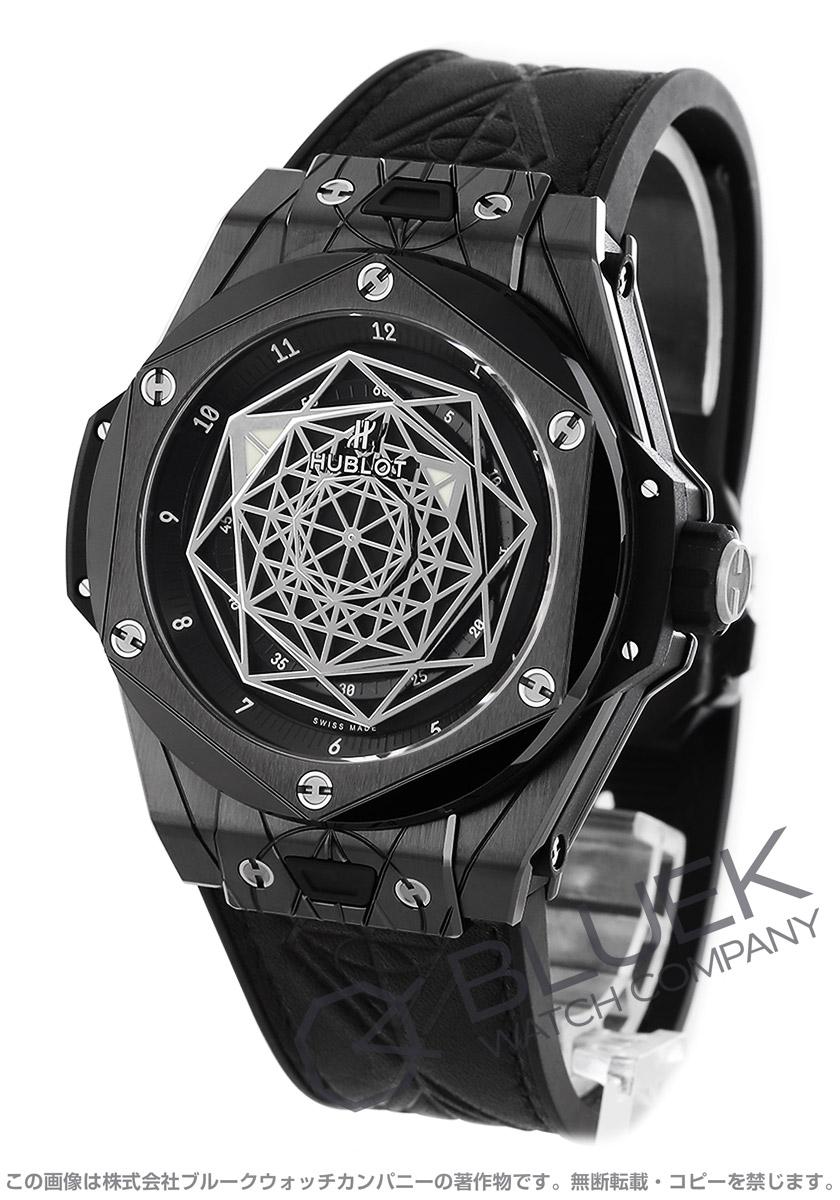 ウブロ ビッグバン ウニコ サンブルー ブラックマジック 世界限定200本 腕時計 メンズ HUBLOT 415.CX.1112.VR.MXM18