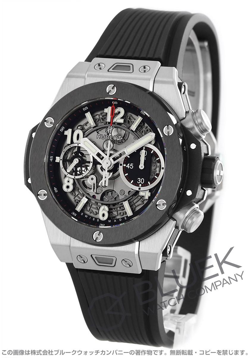 ウブロ ビッグバン ウニコ チタニウム クロノグラフ 腕時計 メンズ HUBLOT 441.NM.1170.RX