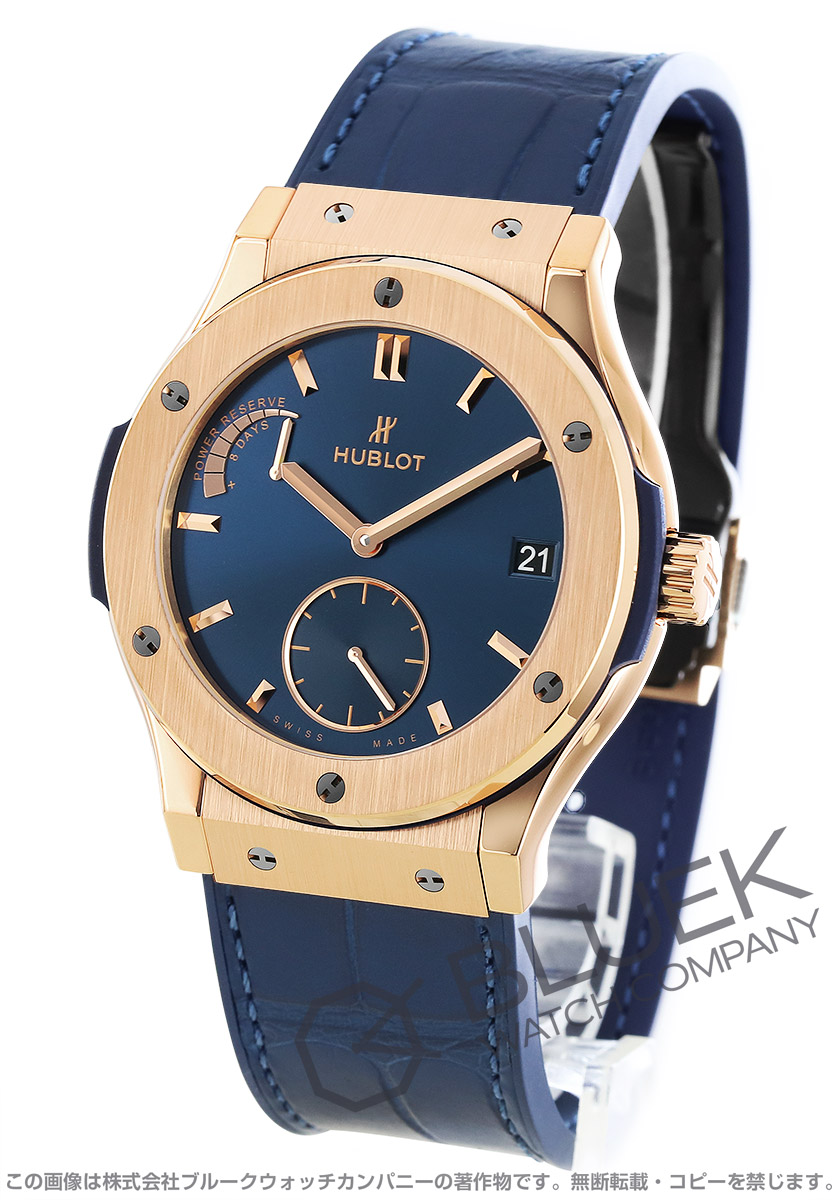ウブロ クラシック フュージョン 8デイズ キングゴールド ブルー 金無垢 パワーリザーブ アリゲーターレザー 腕時計 メンズ HUBLOT 516.OX.7180.LR
