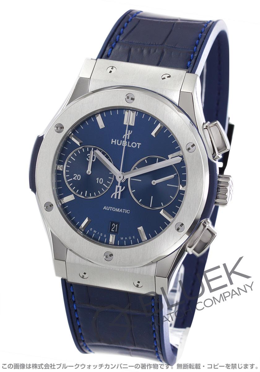 ウブロ クラシック フュージョン チタニウムブルー クロノグラフ アリゲーターレザー 腕時計 メンズ HUBLOT 521.NX.7170.LR
