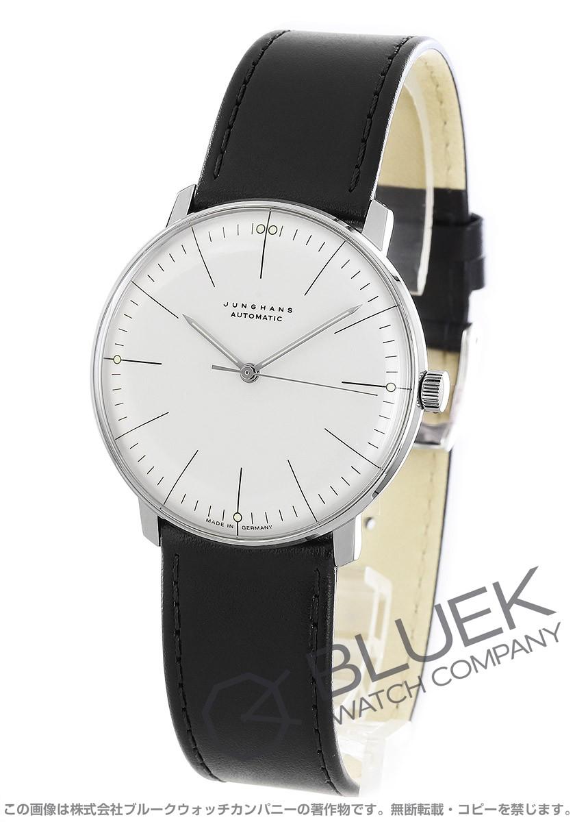 ユンハンス マックスビル 腕時計 メンズ JUNGHANS 027/3501.00