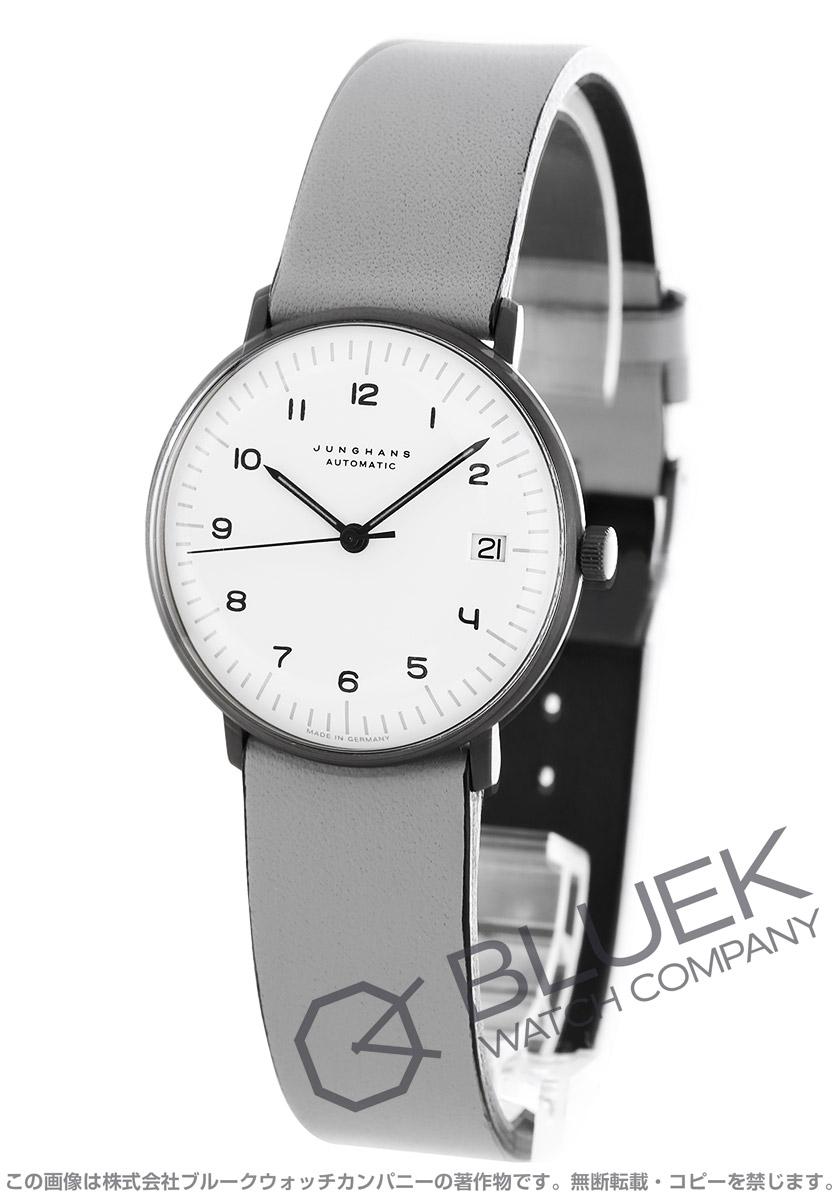 ユンハンス マックスビル クライネ 腕時計 レディース JUNGHANS 027/4006.04
