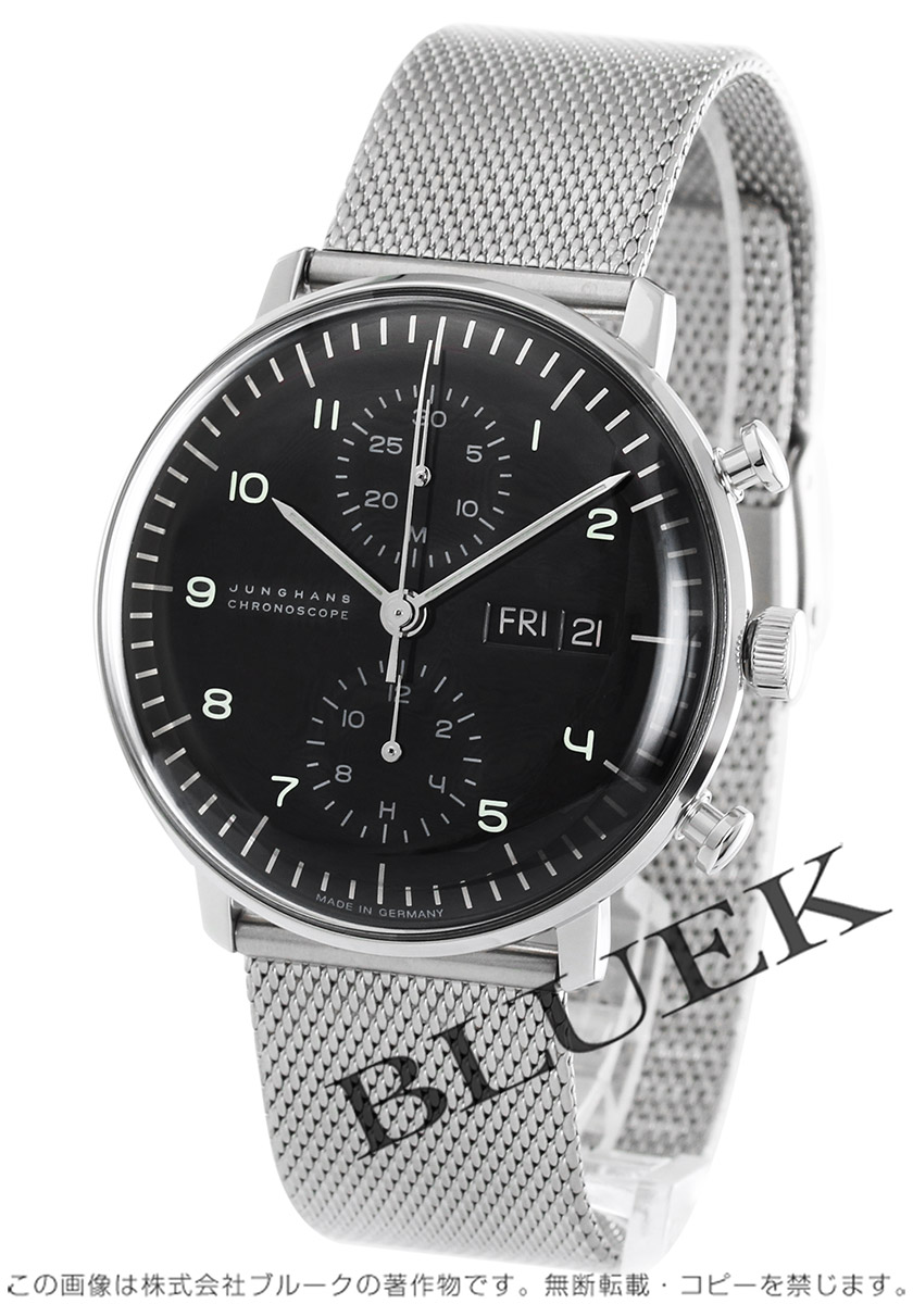 ユンハンス マックスビル クロノスコープ クロノグラフ 腕時計 メンズ JUNGHANS 027/4500.45