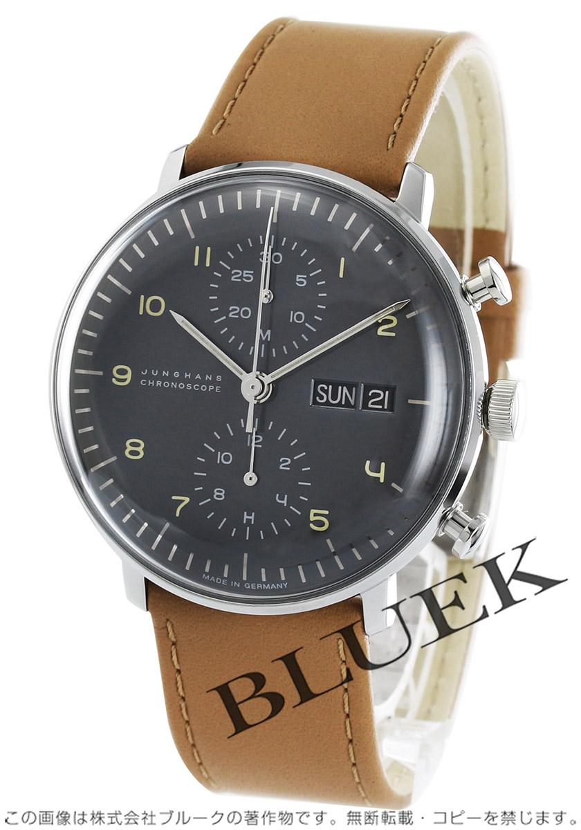 ユンハンス マックスビル クロノスコープ クロノグラフ 腕時計 メンズ JUNGHANS 027/4501.01