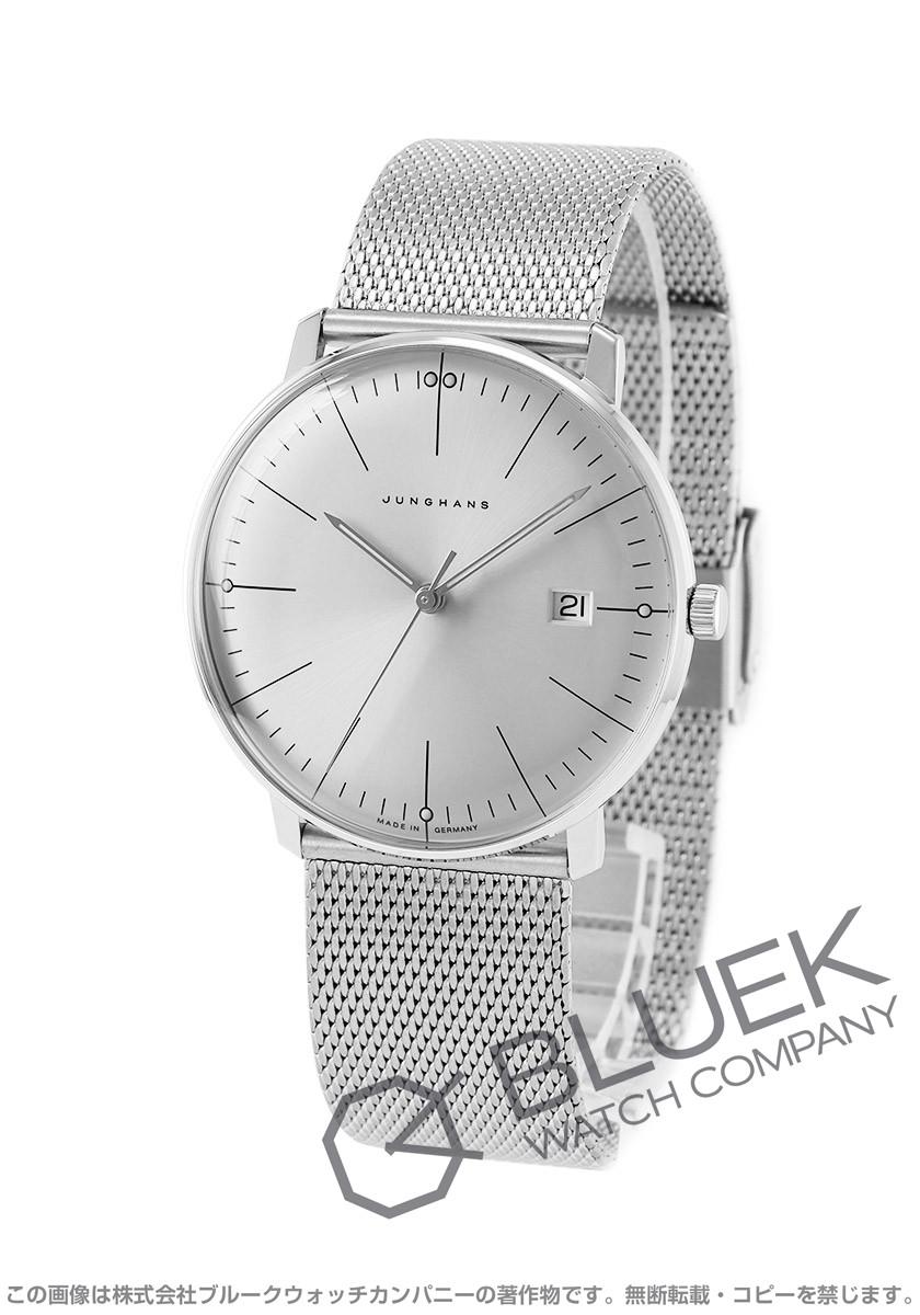 ユンハンス マックスビル 腕時計 メンズ JUNGHANS 041/4463.44