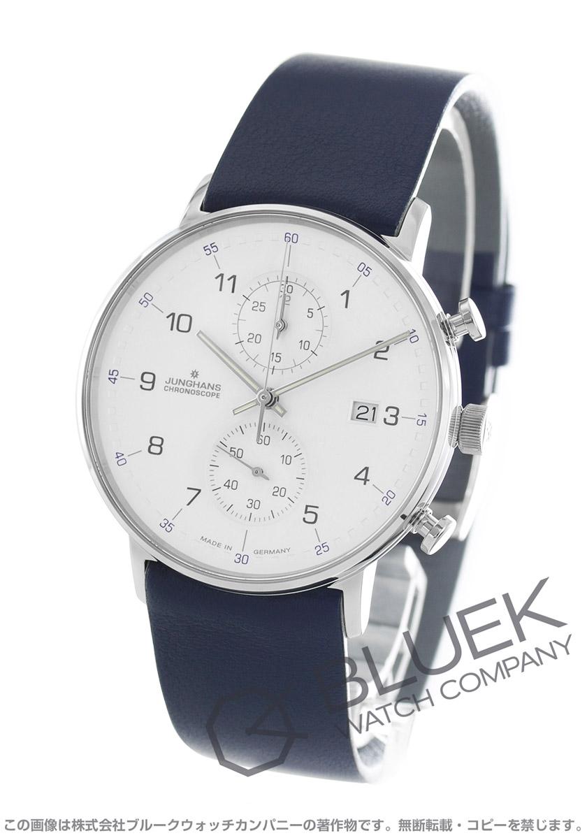 ユンハンス フォームC クロノグラフ 腕時計 メンズ JUNGHANS 041/4775.00