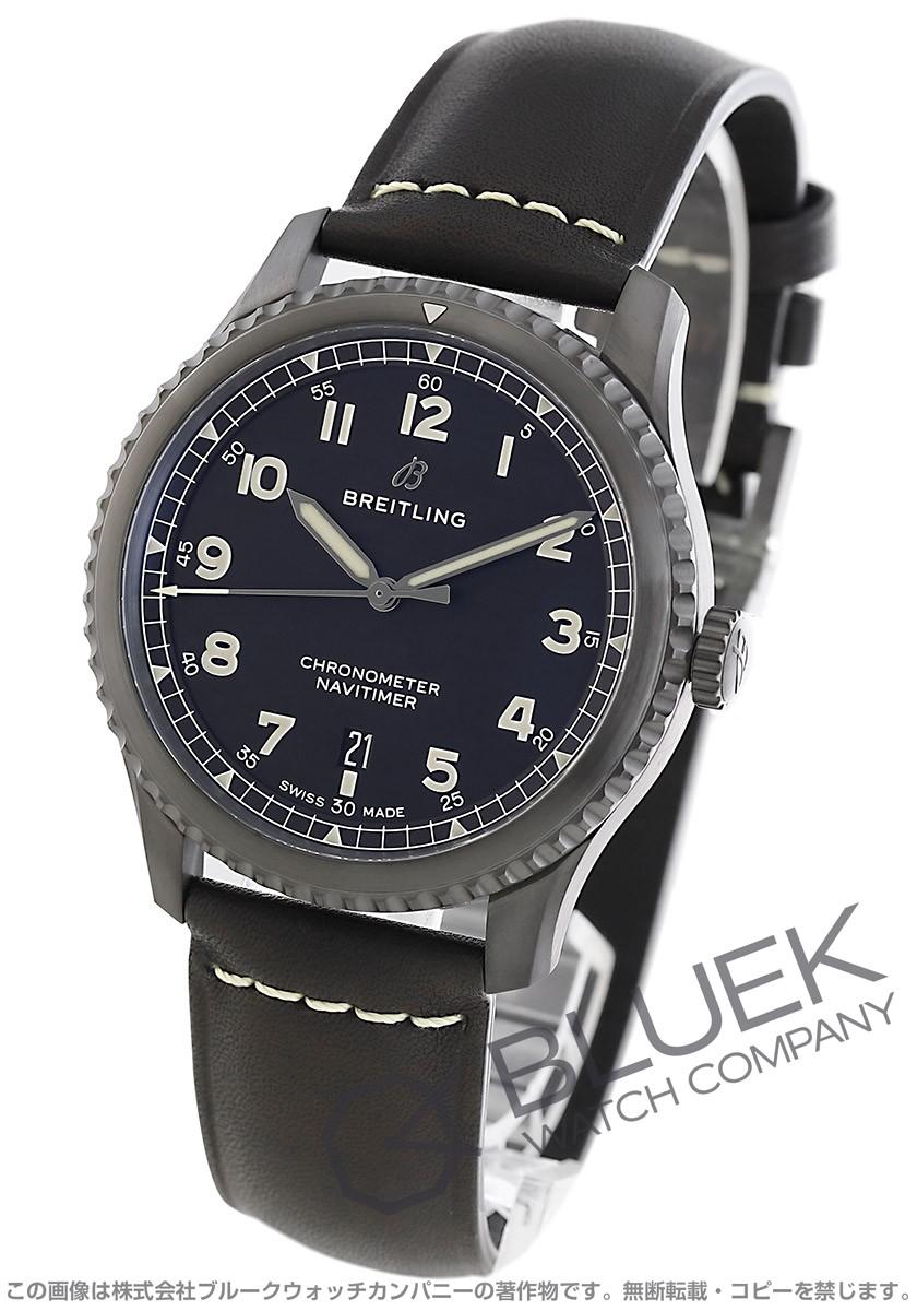 ブライトリング ナビタイマー 8 腕時計 メンズ BREITLING M168B-1LMA