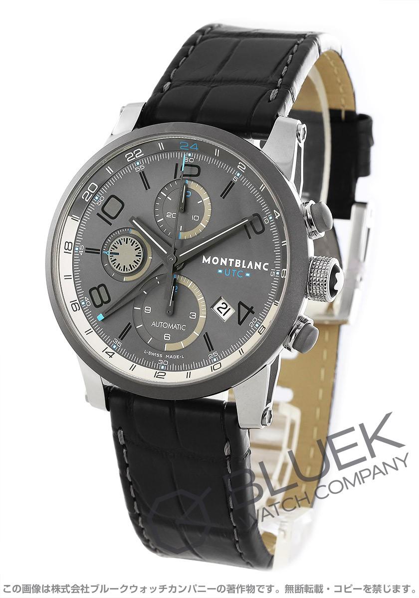 モンブラン タイムウォーカー クロノボイジャー UTC クロノグラフ 腕時計 メンズ MONTBLANC 107339