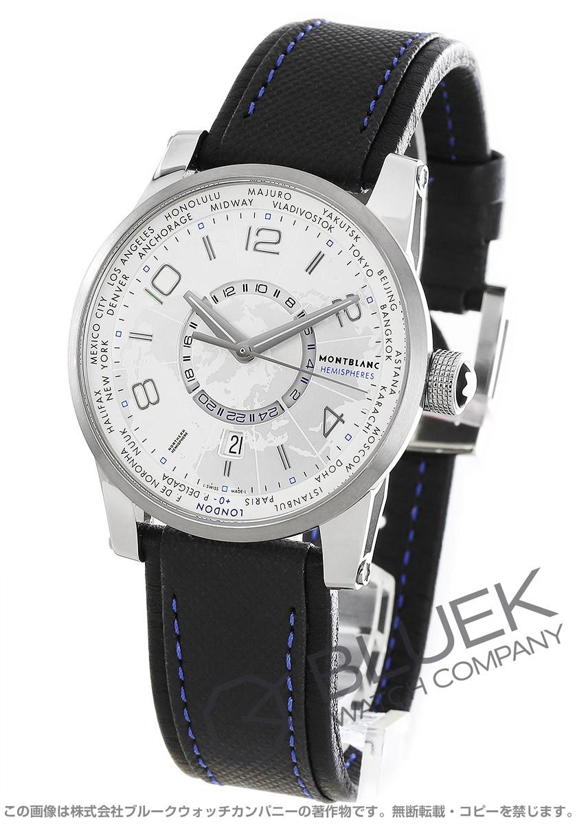 モンブラン タイムウォーカー ワールドタイム ノーザンエミスフェール 腕時計 メンズ MONTBLANC 108955