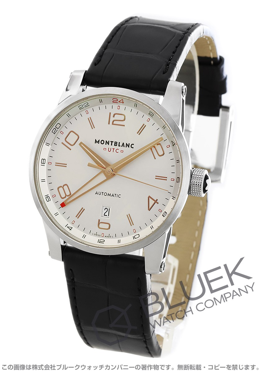 モンブラン タイムウォーカー ボイジャー UTC アリゲーターレザー 腕時計 メンズ MONTBLANC 109136
